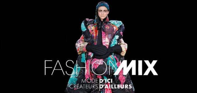 "Affiche de ""Fashion Mix"" (détail). - Modèle : Yohji Yamamoto A/H 2014, Collection Palais Galliera. - Crédit : © Yohji Yamamoto © Monica Feudi"