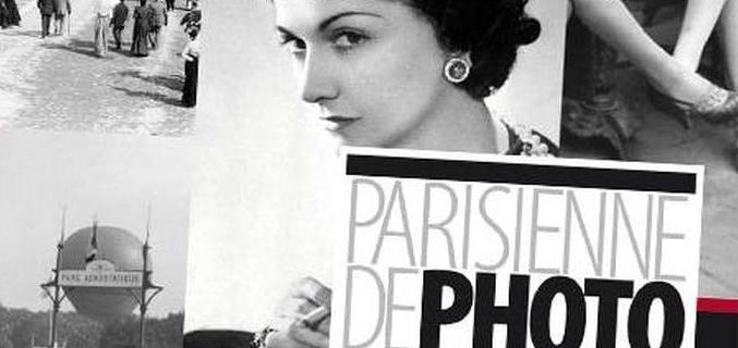 Parisienne de photographie